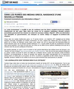 Dans les ruines des medias grecs, naissance d'une nouvelle press