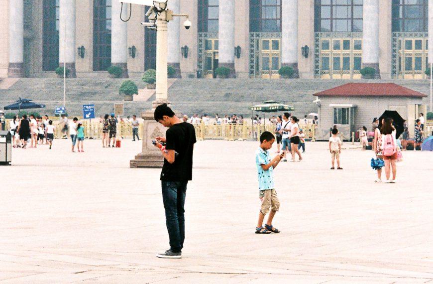 Gens à Pékin – Fragments de paysage #07
